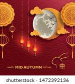 chinese mid autumn festival... | Shutterstock .eps vector #1472392136