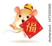the little rat with chinese... | Shutterstock .eps vector #1472453300
