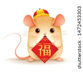 the little rat with chinese... | Shutterstock .eps vector #1472453303