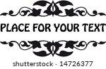vintage frame. vector... | Shutterstock .eps vector #14726377