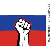 russia revolution poster.... | Shutterstock .eps vector #1472684783