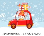 merry christmas and happy new... | Shutterstock .eps vector #1472717690