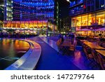 BERLIN - APRIL 17: Under the dome of the modern Sony Centre at night on April 17, 2012 in Berlin. - stock photo