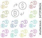 change  money multi color icon. ...
