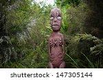maori carving in new zealand  ... | Shutterstock . vector #147305144
