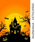 halloween silhouette background ... | Shutterstock .eps vector #1473114563