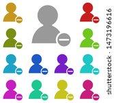minus user multi color icon....