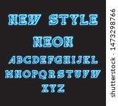 new style neon glowing... | Shutterstock .eps vector #1473298766