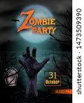 halloween party invitation... | Shutterstock .eps vector #1473509390