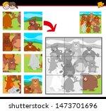 cartoon illustration of... | Shutterstock .eps vector #1473701696