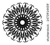 New Ink Abstract Circle Patter...