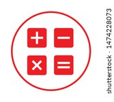 calculator icon. flat... | Shutterstock .eps vector #1474228073