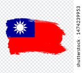 flag taiwan from brush strokes. ...