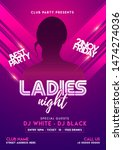ladies night party template or... | Shutterstock .eps vector #1474274036