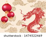 chinese dragon vector... | Shutterstock .eps vector #1474522469