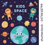 kids in space   cute cartoon...   Shutterstock .eps vector #1474618799