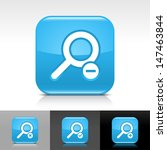 loupe icon set. blue color...