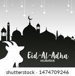 vector illustration. muslim... | Shutterstock .eps vector #1474709246