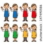 waiter  apron  staff ... | Shutterstock . vector #147490586