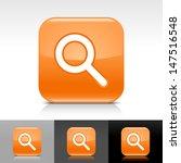 magnifying glass icon. orange...