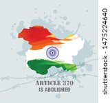 article370  and 35a demolished... | Shutterstock .eps vector #1475224640