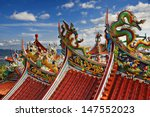 Ornate Chinese Temple Detail In ...