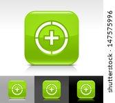 plus in circle icon. green...