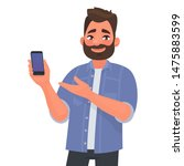 man shows the smartphone the... | Shutterstock .eps vector #1475883599