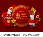 happy chinese new year 2020.... | Shutterstock .eps vector #1475932826