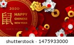 happy chinese new year 2020.... | Shutterstock .eps vector #1475933000