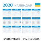 vector template of color 2020... | Shutterstock .eps vector #1476122036