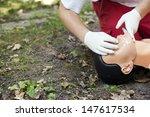 taking pulse | Shutterstock . vector #147617534