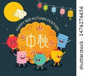 funny lanterns and mooncake... | Shutterstock .eps vector #1476276656