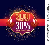 abstract diwali sale background ... | Shutterstock .eps vector #1476338879