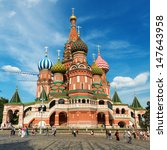 moscow   july 13  tourists... | Shutterstock . vector #147643958