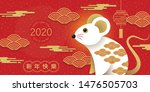 happy new year  2020  chinese... | Shutterstock .eps vector #1476505703