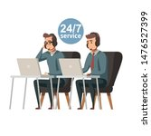 have a question concept.... | Shutterstock .eps vector #1476527399