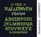 halloween font. textured modern ...   Shutterstock .eps vector #1476689819