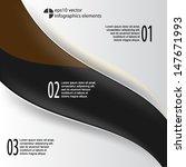 eps10 vector infographics... | Shutterstock .eps vector #147671993