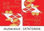 happy new year  2020  chinese... | Shutterstock .eps vector #1476724646
