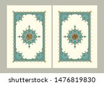 quran book cover with arabic...   Shutterstock .eps vector #1476819830
