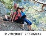summer in the crimea. happy...   Shutterstock . vector #147682868