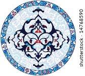 traditional antique ottoman... | Shutterstock .eps vector #14768590