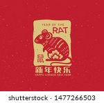 2020 chinese new year  year of...   Shutterstock .eps vector #1477266503