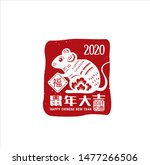 2020 chinese new year  year of... | Shutterstock .eps vector #1477266506