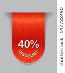 glossy label with discount value | Shutterstock .eps vector #147733490