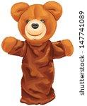 Vector Image Puppet Bear...