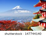 Mt. Fuji With Fall Colors In...