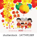 2020 chinese new year. cute...   Shutterstock .eps vector #1477491389