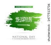 23rd september  kingdom of... | Shutterstock .eps vector #1477513736